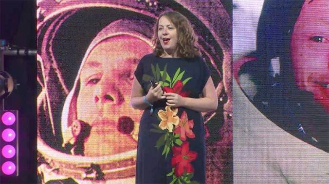 Bluedot Festival news:  Libby Jackson: A Galaxy of Her Own
