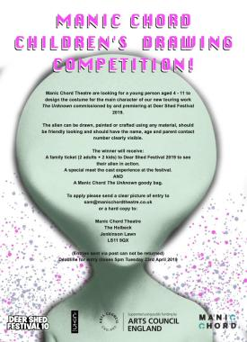 Deer Shed news : Just 5 days left to enter Manic Chord Theatre's brilliant drawing competition to…