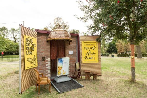 London Mela news: #ThrowbackThursday The Never Set Eyes installation at #TheLondonMela last year! …