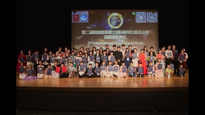 FESTIVAL HIGHLIGHTS: Singapore Raffles Cultural & Arts Festival 2019 – Piano Competition