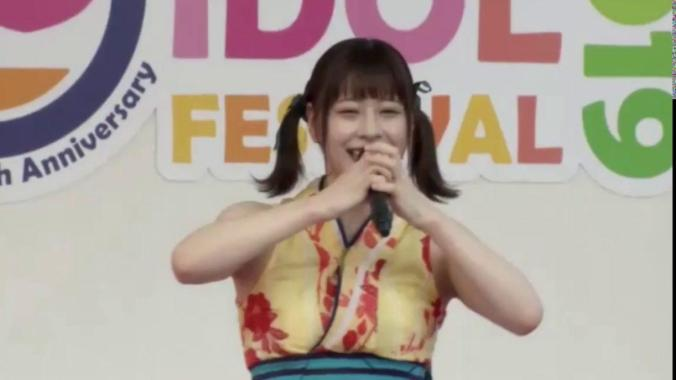 FESTIVAL HIGHLIGHTS: Tokyo Idol Festival (TIF) 2019 – Maneki Kecak Highlights